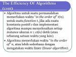 the efficiency of algorithms cont5