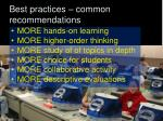 best practices common recommendations