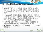 3 shall shouldwww zk5u co