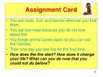 assignment card