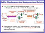 call for simultaneous vdd assignment and retiming