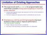 limitation of existing approaches