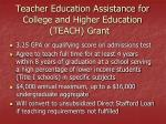 teacher education assistance for college and higher education teach grant