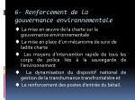 6 renforcement de la gouvernance environnementale