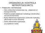 organizacija i kontrola neprofitnog mktg1