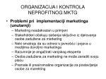 organizacija i kontrola neprofitnog mktg2