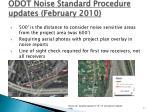 odot noise standard procedure updates february 2010