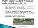 odot noise standard procedure updates february 20101