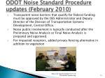 odot noise standard procedure updates february 20102