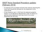 odot noise standard procedure updates february 20103