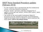 odot noise standard procedure updates february 20104