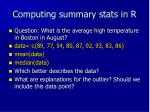 computing summary stats in r