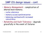 smp os design issues cont