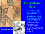 international navy