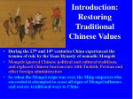 introduction restoring traditional chinese values
