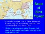 route of first voyage