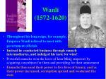 wanli 1572 1620