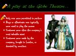 a play at the globe theatre