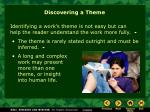 discovering a theme