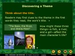 discovering a theme2