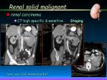 renal solid malignant10