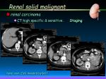 renal solid malignant9