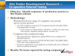 site finder development research co operative external testing