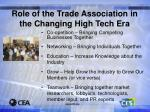 role of the trade association in the changing high tech era
