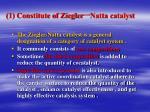 1 constitute of ziegler natta catalyst