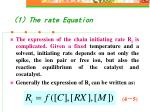 1 the rate equation4