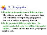2 propagation1