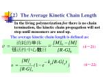 2 the average kinetic chain length