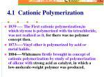 4 1 cationic polymerization