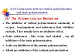 4 3 6 comparison between radical polymerization and ionic polymerization7