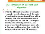 4 influence of solvent and gegenion2