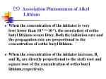 5 association phenomenon of alkyl lithium1