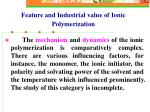 feature and industrial value of ionic polymerization