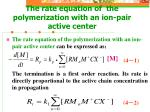 the rate equation of the polymerization with an ion pair active center