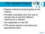 file transfer protocol ftp