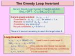 the greedy loop invariant1