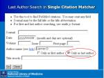 last author search in single citation matcher