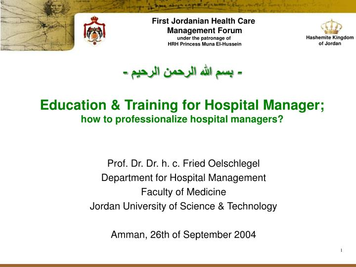 education training for hospital manager how to professionalize hospital managers n.