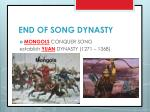 end of song dynasty