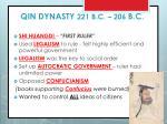 qin dynasty 221 b c 206 b c