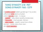 tang dynasty 618 907 song dynasty 960 12791
