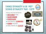 tang dynasty 618 907 song dynasty 960 12792