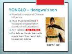 yonglo hongwu s son