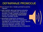 definiranje promocije