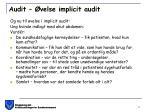 audit velse implicit audit