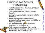 educator job search networking